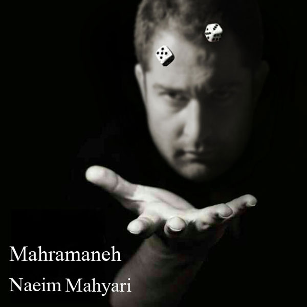 Naeim Mahyari - Etemad