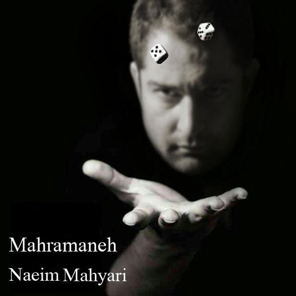 Naeim Mahyari - Man Hastam