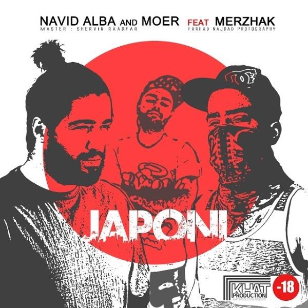 Navid Alba & Moer - Japoni (Ft Merzhak)
