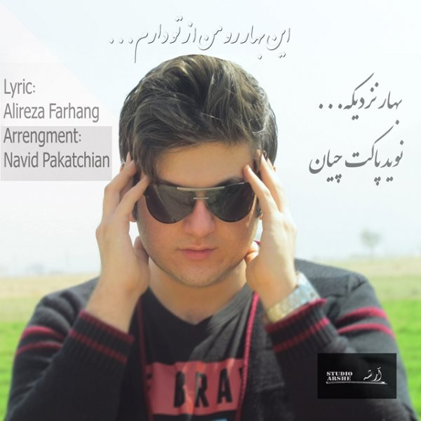 Navid Pakatchian - Bahar Nazdike