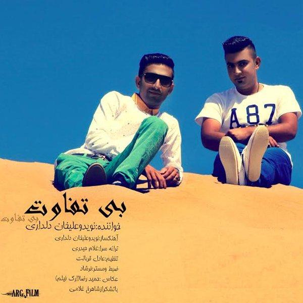 Navid & Ali Khan Deldari - Bi Tafavot