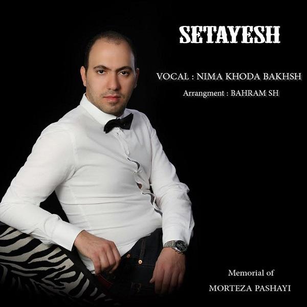 Nima Khoda Bakhsh - Setayesh