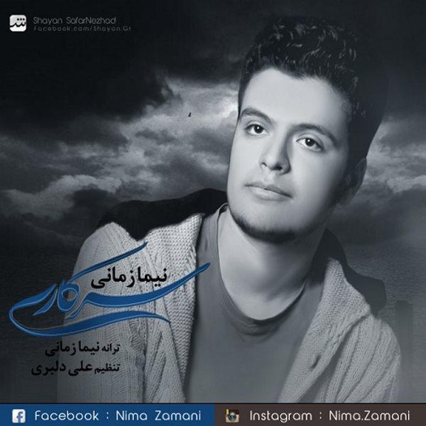 Nima Zamani - Sarekari
