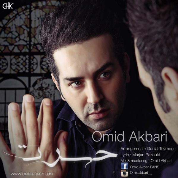 Omid Akbari - Hasrat