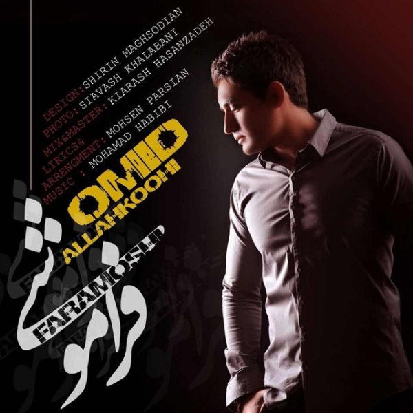 Omid Allahkoohi - Faramooshi