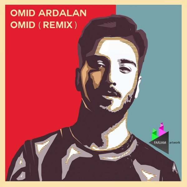 Omid Ardalan - Omid (New Version)