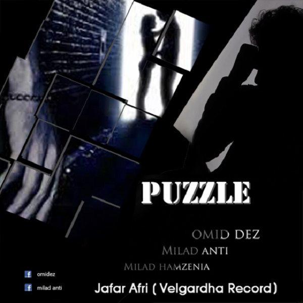 Omid Dez - Pazel (Ft Milad Anti & Milad Hamzenia)