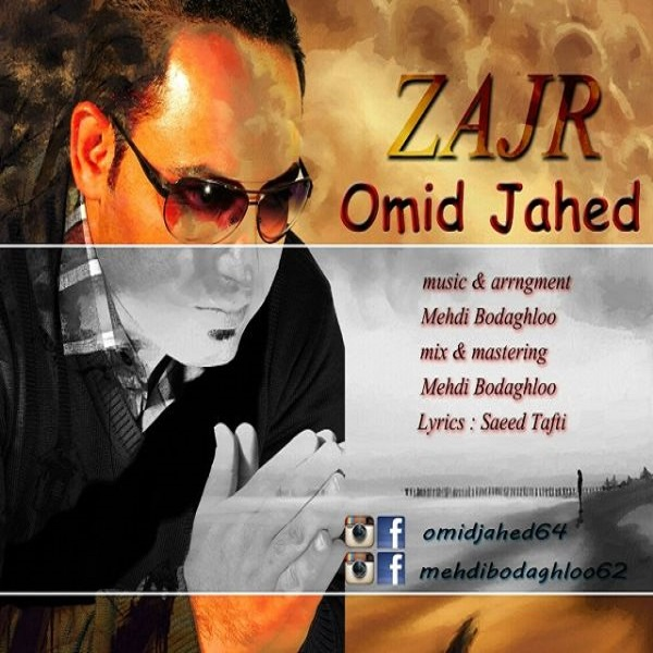 Omid Jahed - Zajr