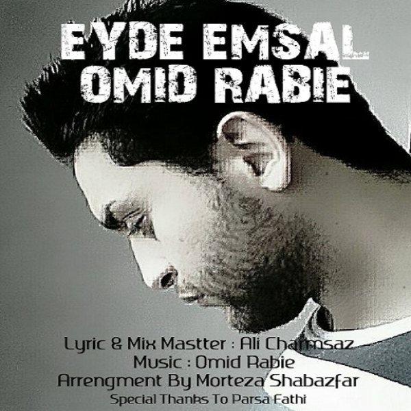 Omid Rabie - Eide Emsal