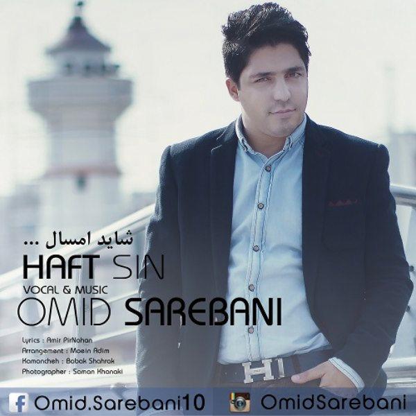 Omid Sarebani - Haftsin