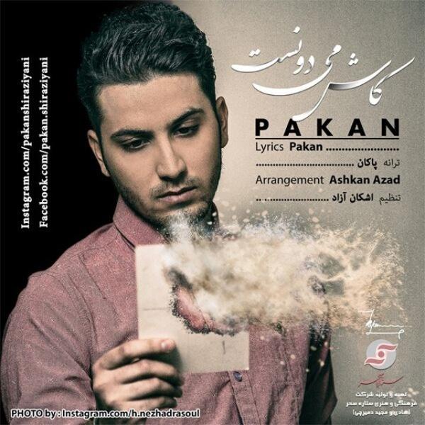 Pakan - Kash Midoonest