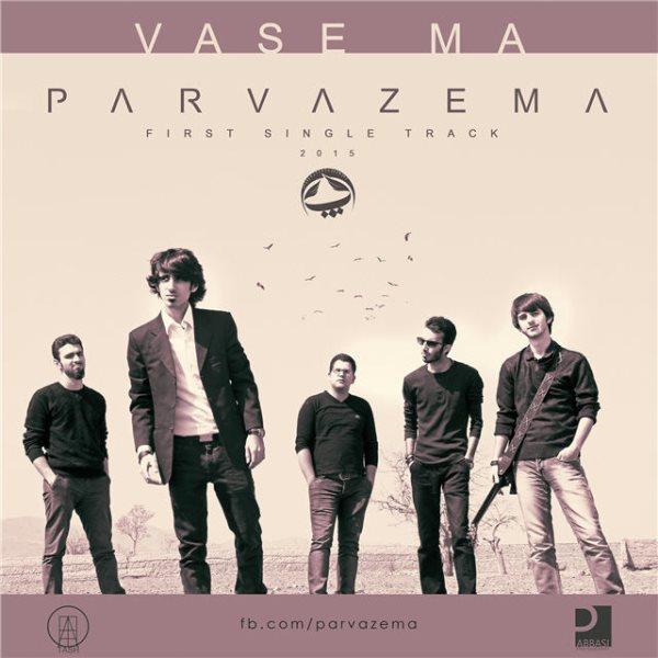 Parvazema - Vase Ma