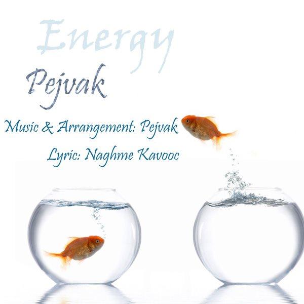 Pejvak - Energy