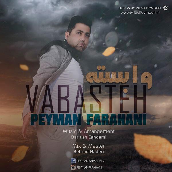 Peyman Farahani - Vabasteh