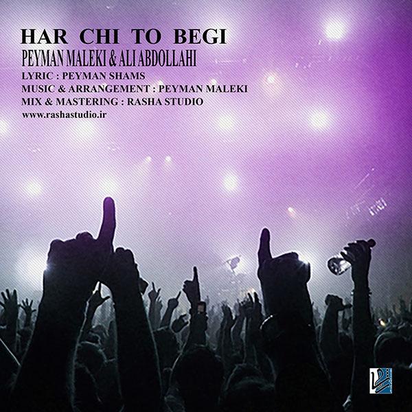 Peyman Maleki - Har Chi To Begi (Ft Ali Abdolahi)