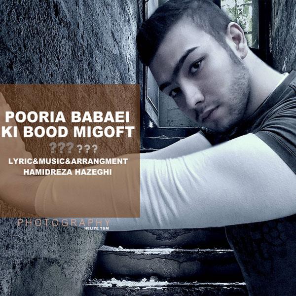 Poriya Babaei - Ki Bod Migoft