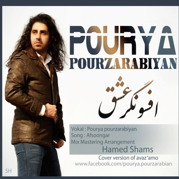 Pouria Pour Zarabiyan - Afsoongare Eshgh