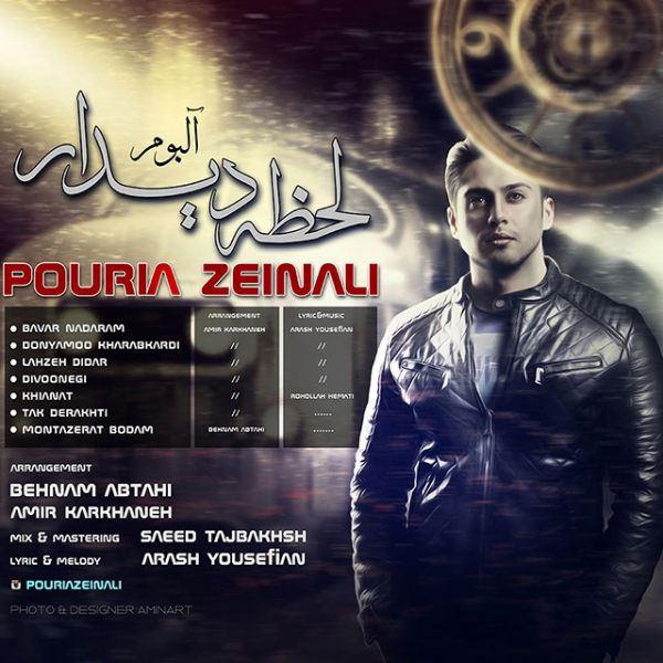 Pouria Zeinali - Lahzeye Didar