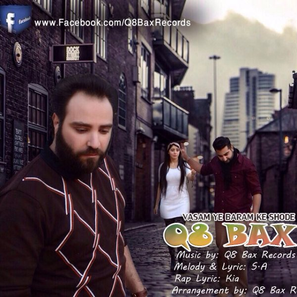 Q8 Bax - Vase Yebaram Shode