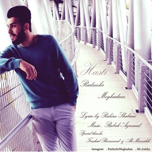 Radmehr Moghaddam - Hasti