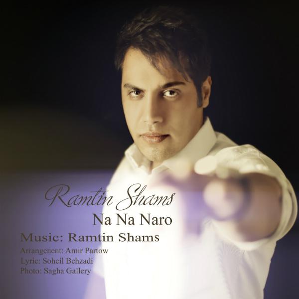 Ramtin Shams - Na Na Naaro