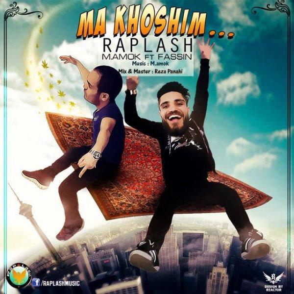 Rap Lash - Ma Khoshim