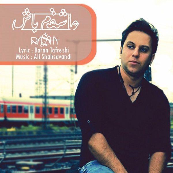 Rasha - Ashegham Bash