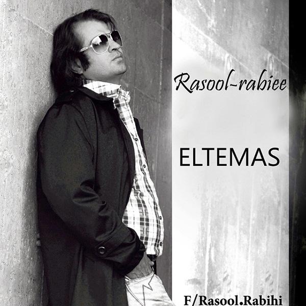 Rasoul Rabiee - Eltemas