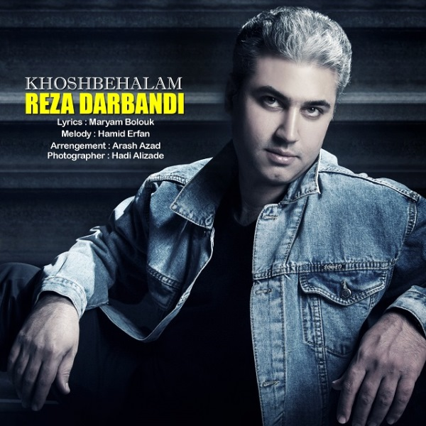Reza Darbandi - Khoshbehalam