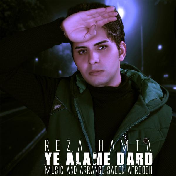 Reza Hamta - Ye Alame Dard