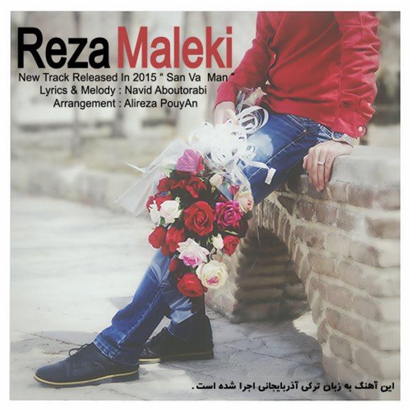 Reza Maleki - San Va Man