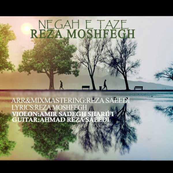 Reza Moshfegh - Negahe Taze