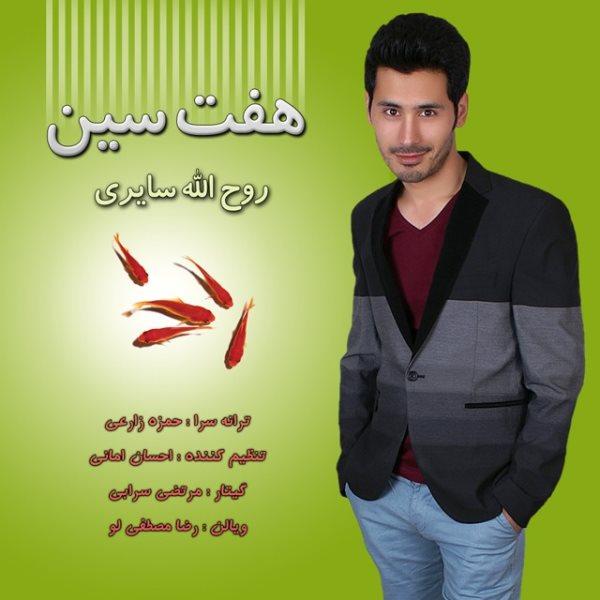 Roohollah Sayeri - Haft Seen