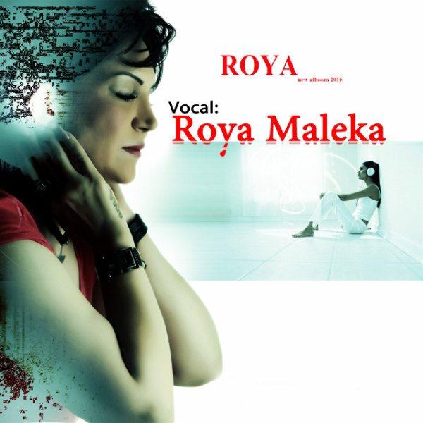 Roya Maleka - Harfaye Nagofte