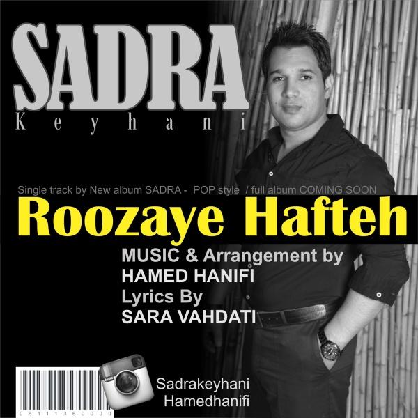 Sadra Keyhani - Roozaye Hafteh