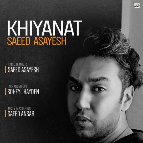 Saeed Asayesh - Khianat
