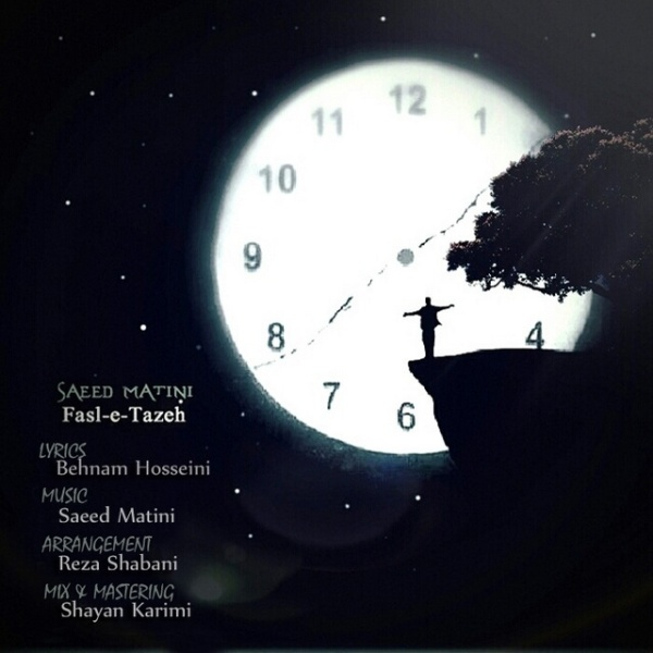 Saeed Matini - Fasle Taze