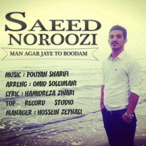 Saeed Noroozi - Man Agar Jaye To Boodam