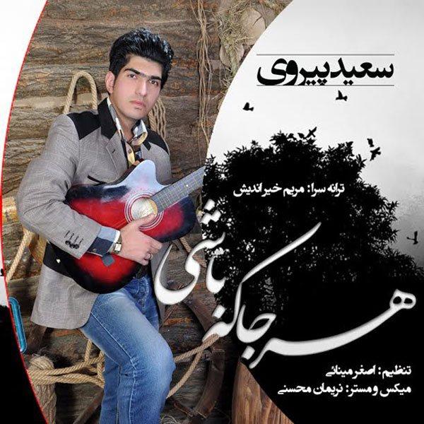 Saeed Peirovi - Har Ja Ke Bashi