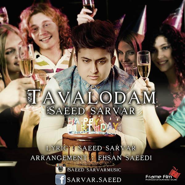 Saeed Sarvar - Tavalodam