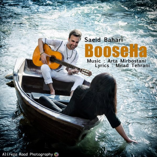 Saeid Bahari - Booseha