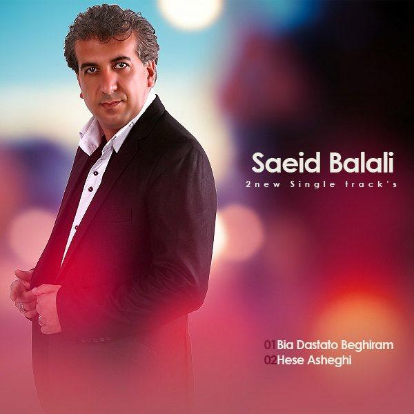 Saeid Belali - Bia Dastato Begiram