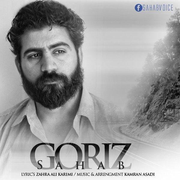 Sahab - Goriz