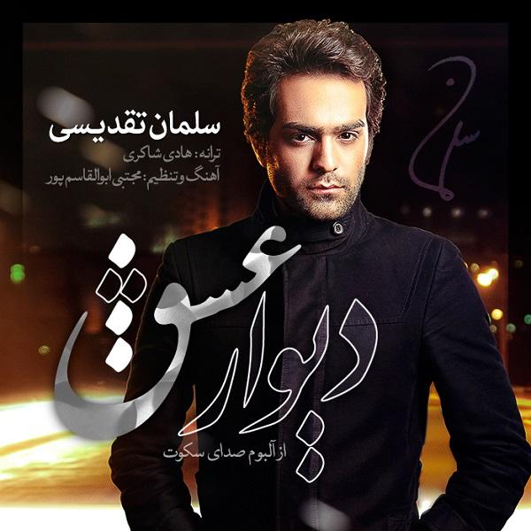 Salman Taghdisi - Divare Eshgh