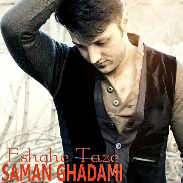 Saman Ghadami - Eshghe Taze
