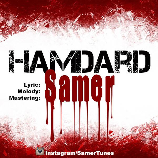 SameR - Hamdard