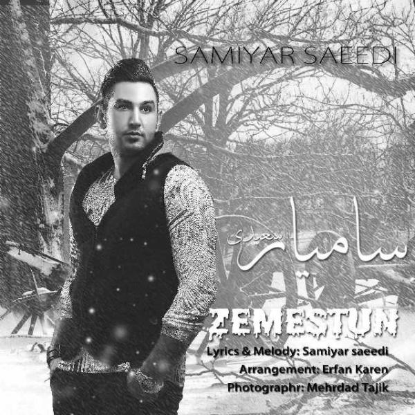 Samiyar Saeedi - Zemestun