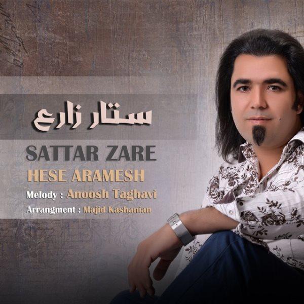 Sattar Zare - Hese Aramesh