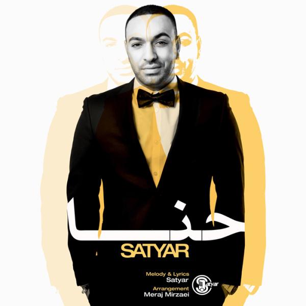 Satyar - Hana
