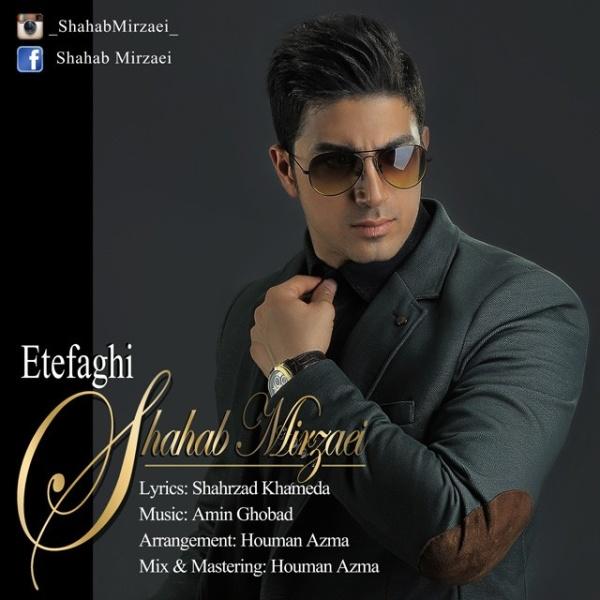 Shahab Mirzaei - Etefaghi